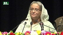 Bangladesh Prime Minister says literacy rate decreased due to carelessness of Bangladesh Nationalist Party