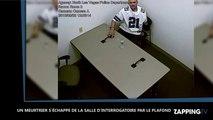 Un meurtrier s'évade de la salle d'interrogatoire sous les yeux des policiers (Vidéo)