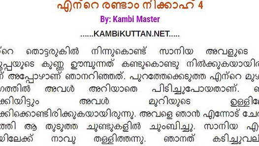 2nd Nikkah Part 4 Malayalam Kambikathakal