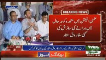 Farooq Sattar Press Conference After By Election Result