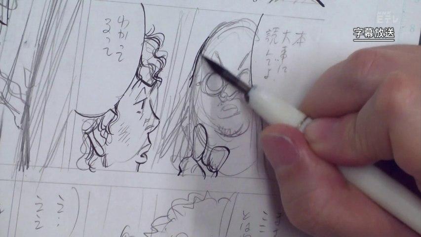 Urasawa Naoki no Manben Manga Documentary S1E3 2015 - Asano Inio English Subs [720]