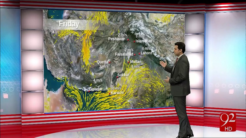Weather Updates - 09-09-2016 - 92NewsHD