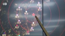 В Северной Корее провели испытание мощной атомной бомбы (09.08.2016)