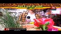 Saas Bahu Aur Betiyan - 9th September 2016 Part3