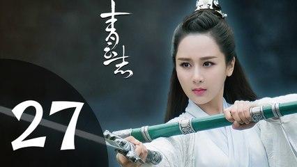 青云志 第27集 预告2(李易峰、赵丽颖、杨紫领衔主演)| 诛仙青云志