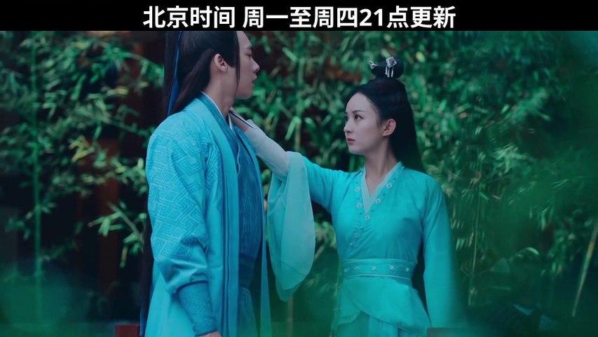 青云志 第28集 预告2(李易峰、赵丽颖、杨紫领衔主演)| 诛仙青云志