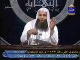 23p1 mohamed hassan ahdate nihaya islam allah god dieu bible