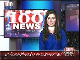 MUDASSAR BHATTI KHANQAH DOGRAN DIN NEWS 27 06 2015