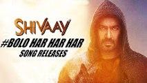 Bolo har har har Shivaay new title song 2016