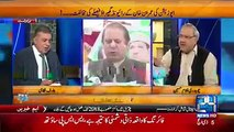 Ch Ghulam Hussain bashing Pmln's ministers over threatening statements to PTI