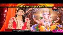 Saas Bahu Aur Betiyan - 10th September 2016 Part3