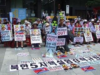"""Pyongyang défend son programme nucléaire face au """"chantage"""" américain (2)"""