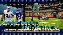 Cowboys vs Giants: Dak Prescott, Ezekiel Elliott and Odell Beckham Jr are good to go