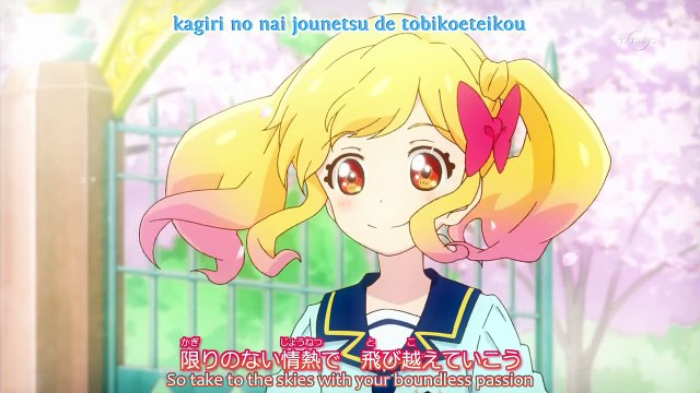Aikatsu Stars! Episode 22 English Subbed