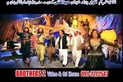Almas Khan Khalil - Almas Khan Khalil New Pashto Song 2015 - Charsiyan