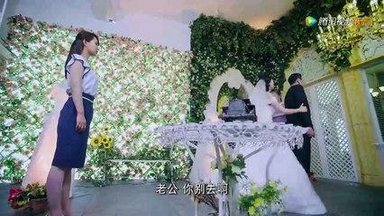 大嫁風尚 第11集 Perfect Wedding Ep11