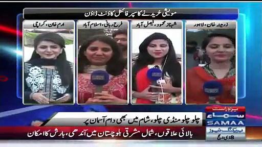 SAMMA Female News Reporter In Cattle Market Funny Reporting
