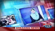 10PM With Nadia Mirza - 11th September 2016