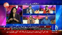 Meray Aziz Hum Watno - 11th September 2016