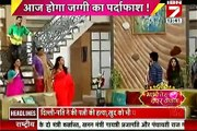 Saath Nibhana Saathiya 12th September 2016 IBN 7 Bhabhi tera devar Dewaana 12th September 2016  Gopi Aham Jaggi