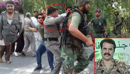 General Raheel Sharif taks action on Motorway Incident Case
