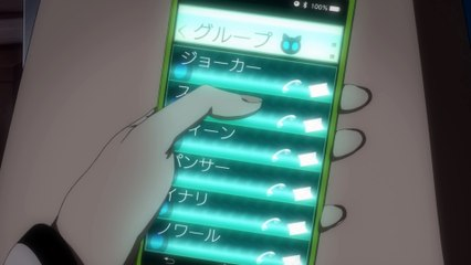 Persona 5 : Futaba spot publicitaire