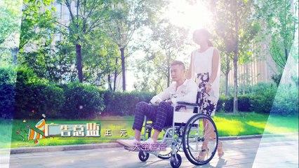 愛情萬萬歲 第8集 Forever Love Ep8