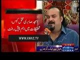 4 people including Amjad Sabri's neighbours arrested in Amjad Sabri's Murder Case
