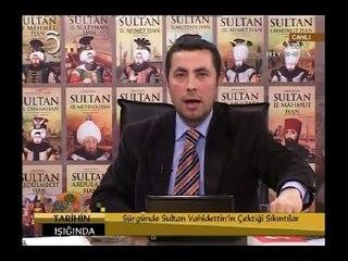 Sultan Vahdettin Hanın Zorla Yurt Dışına Gönderilişi