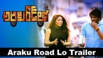 Araku Road Lo Theatrical Trailer l Sairam Shankar l Nikesha Patel