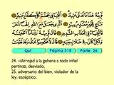 58. Qaf 1-40 - El Sagrado Coran