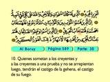 93. Al Boruy 1-22 - El Sagrado Coran (Árabe)