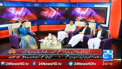 Mery Aziz Hum Watno  13th September 2016