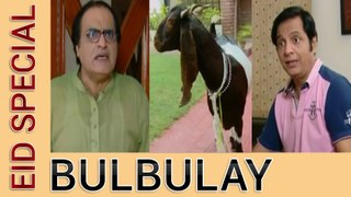 Bulbulay Drama New Episode Bakra Eid Day Special Episode 259 in HD 14 September 2016