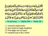92. Al Enchicaq 1-25 - El Sagrado Coran (Árabe)