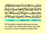 21. Al Esra 1-111 - El Sagrado Coran (Árabe)