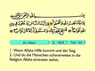 118. An Naşr - Der Heilege Kur'an (Arabisch)