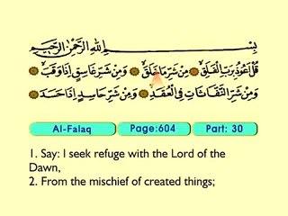 121. TAI Falaq 1-5 - The Holy Qur'an (Arabic)