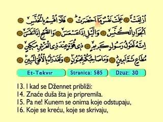 89. Et Tekvır 1-29 -  Kur'an-i Kerim