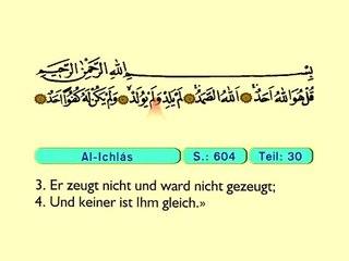 120. Al Ikhlaş - Der Heilege Kur'an