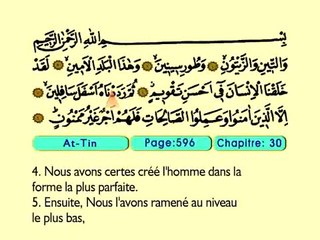 103. At Tin 1-8 - Le Coran