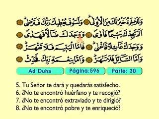 101. Ad Duha 1-11 - El Sagrado Coran