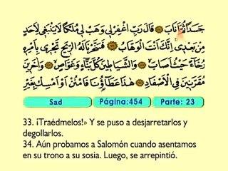 45. Sad 1-83 - El Sagrado Coran