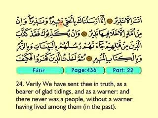 42. Fatir 1-45 - The Holy Qur'an