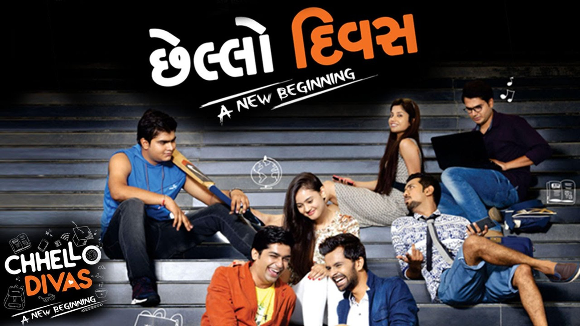 Chhello Divas New Superhit Comedy Gujarati Full P 3