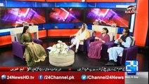 Mery Aziz Hum Watno   14th September 2016