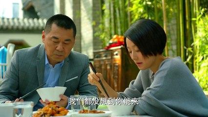 中國式關係 第15集 Chinese Style Relationship Ep15