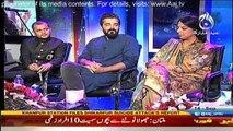 Aaj Rana Mubashir Kay Sath (Part - 2) - 14th September 2016
