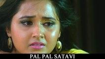 Khesari Lal Yadav , #Kajal Raghwani Song - Navratan Tel Lagvla Se