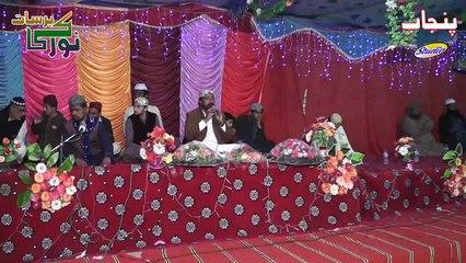 Muhammad Da Rutba Khuda Kolo Pocho By Fakhar Abbas Tabish Jhang